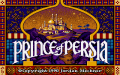 GAME Prince of Persia Title.png